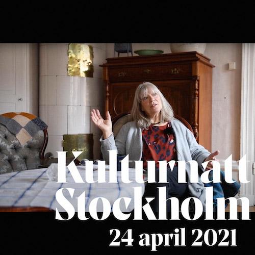 Södergårdens film visas på Stockholm Kulturnatt